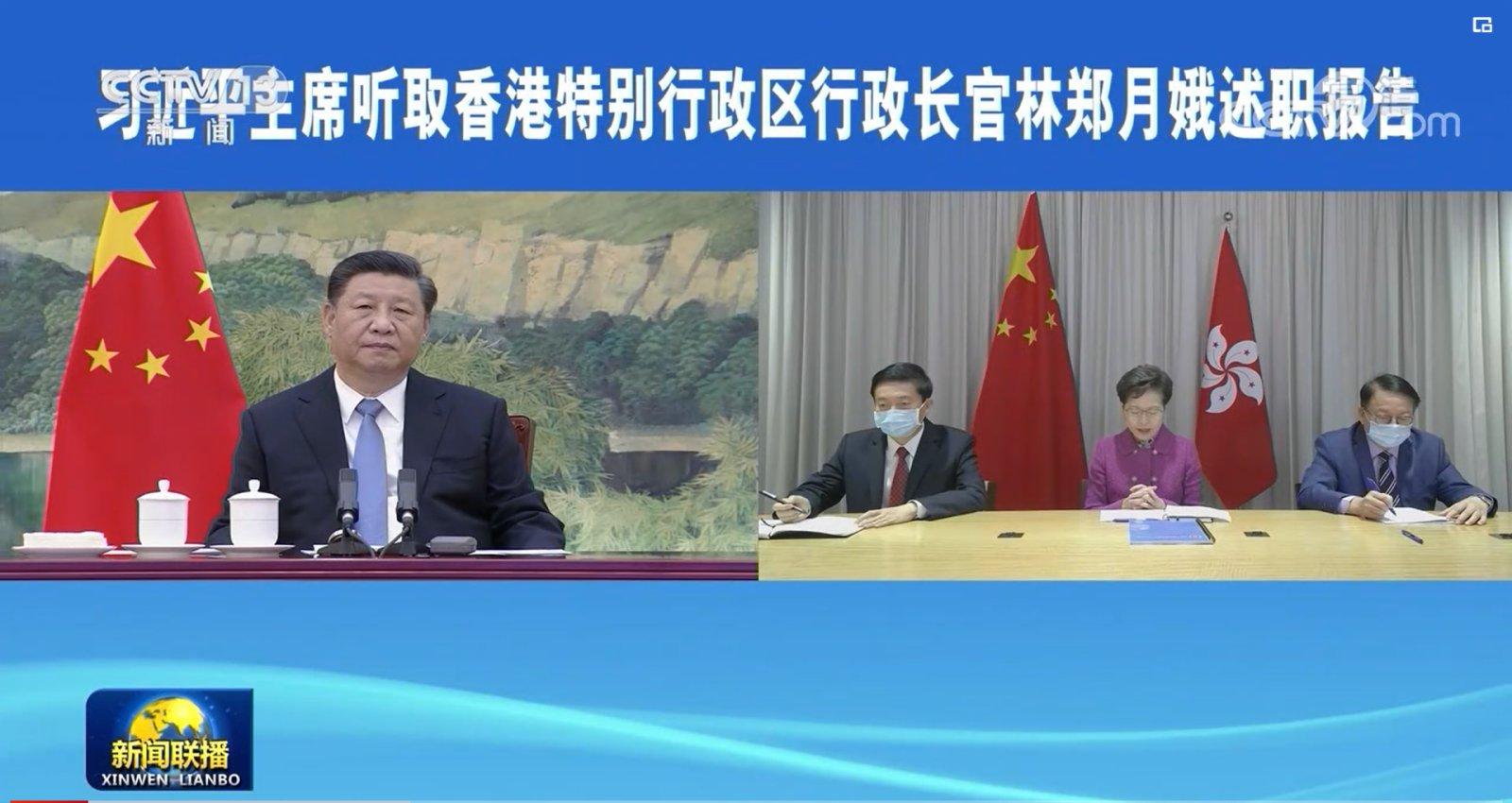 Image result for 2021年1月27日,國家主席習近平在聽取林鄭月娥述職