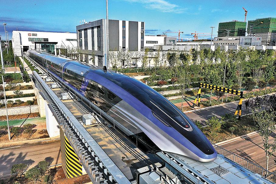 全球首套時速600公里中國高速磁浮交通系統下線- 兩岸- 香港文匯網